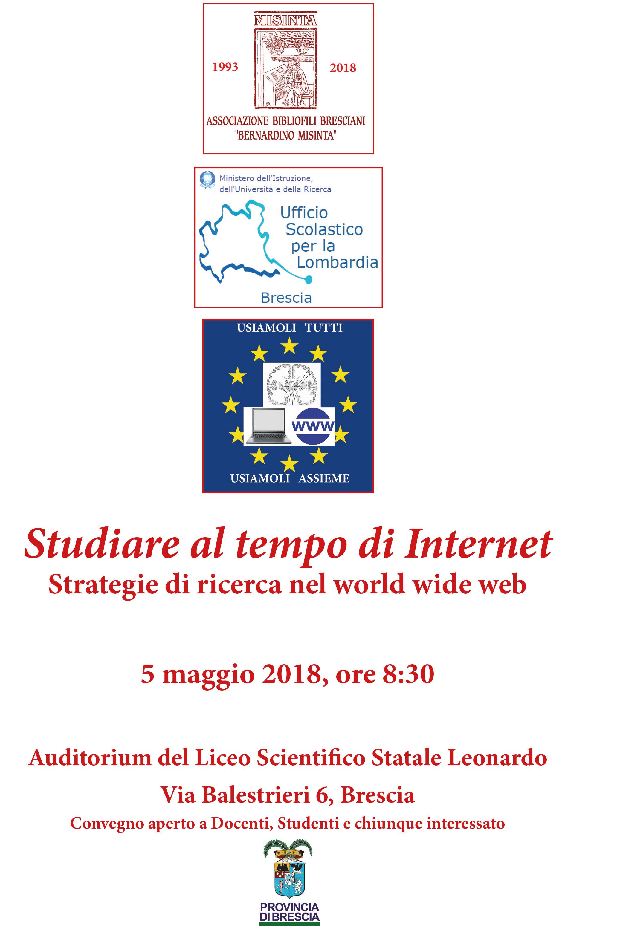STUDIARE AL TEMPO DI INTERNET-1